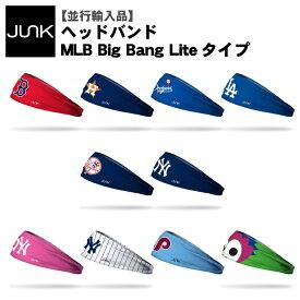 【日本未発売】JUNK Brands ヘッドバンド MLBシリーズ BIG BANG LITE 並行輸入品 ジャンクブランド メンズ レディース ユニセックス ターバン ヘアバンド ヘアーバンド 髪留め 汗止め スポーツ 野球 メジャーリーグ ランニング トレーニング 直輸入品