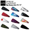 【日本未発売】JUNK Brands ヘッドバンド BIG BANG LITE 並行輸入品 ジャンクブランド メンズ レディース 男女兼用 タ…