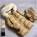 ダウンコート ダウン コート ダウンジャケット レディース ロング 大きいサイズ アウター ファー 毛皮 レディースダウ…