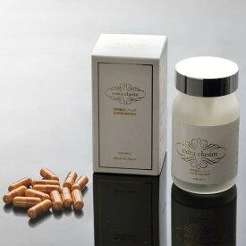 2021年5月 新たな成分の抽出に成功しパワーアップエクストラエラスチン 90錠美容サプリ ヒアルロン酸 素肌ケア 健康サプリ 飲む美容