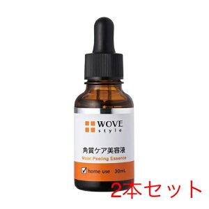 ウォブスタイル モイストピール 30ml 2本セットエイジングケア スキンケア 保湿 うるおい 洗い流し不要 角質ケア 肌トラブル 肌リセット