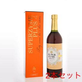 SUPERZYME PLUS 4 スーパーザイム プラスフォー【リニューアル版】 720ml 2本セットスーパーザイムプラス4