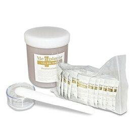 Mediplorer(メディプローラー)CO2ジェルマスク 30回