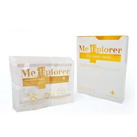 Mediplorer(メディプローラー)CO2シートマスク 20ml×5枚