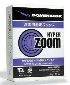 19-20 DOMINATOR ドミネーター ハイパーズーム 100gワックス ミドルフッ素DOMINATOR HYPER ZOOM スキー スノーボード メンテナンス$