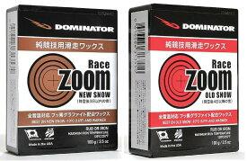 19-20 DOMINATOR ドミネーター レースズーム 100gワックス ハイフッ素 純競技用RACE ZOOM スキー メンテナンス NEW SNOWOLD SNOW$