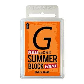 19-20 GALLIUM ガリウム サマーゲレンデ用 GALLIUM ガリウム Block Hard 100g SW2179 プラスノー&ブラシゲレンデ対応ワックス サマーハードブロック 100g*
