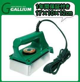19-20 GALLIUM ガリウム ワクシングアイロン TU0153 鉄板が厚く安定したワクシングが可能 ガリウム スキー メンテナンス*