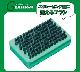 19-20 GALLIUM ガリウム ボアブラシ TU0163 スクレーピングの後最初に使用する! ガリウム プラスチック製で洗えるブラシ スキー メンテナンス*