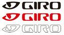 20-21 GIRO ジロ カッティングシート ステッカー 3枚入り スキー スノーボード CUTTING$
