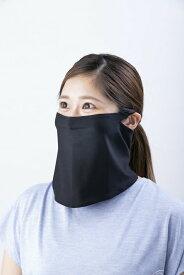NESK ネスク UVカット99% 夏用フェイスマスク NKSP-01FSPORTS スポーツ 紫外線予防 夏用マスク 吸水 速乾 ストレッチ素材カラー:ブラック サイズ:フリー@