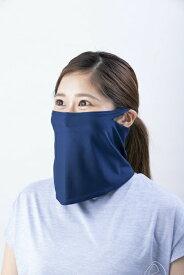 NESK ネスク UVカット99% 夏用フェイスマスク スポーツ SPORTS NKSP-04F紫外線予防 夏用マスク 吸水 速乾 ストレッチ素材カラー:ネイビー サイズ:フリー@