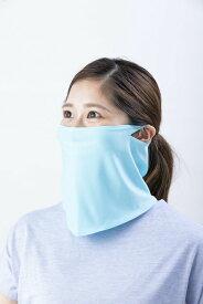 NESK ネスク UVカット99% 夏用フェイスマスク スポーツ SPORTS NKSP-06F紫外線予防 夏用マスク 吸水 速乾 ストレッチ素材カラー:ライトブルー サイズ:フリー@