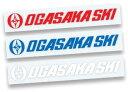 19-20 OGASAKA オガサカ ステッカー CS210 サイズ210mm スキー SKI$