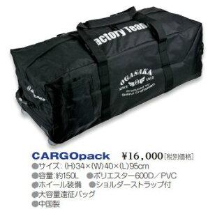 20-21 OGASAKA オガサカ CARGOpack 大容量スキーバック150L キャスター付 カーゴパック SKI 大型 遠征 旅行 合宿 大会 バッグ