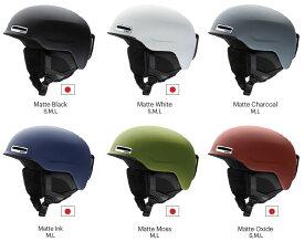 アジアンフィット採用18-19 SMITH スミス Maze メイズ 超軽量&低重心モデル 350g ヘルメット Maze スキー スノーボード メイゼ*