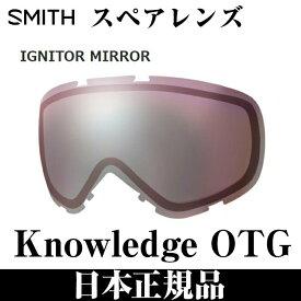 Graphite 19-20 Knowledge Otg