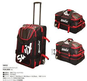 21-22 SWIX スウィックス エキスパンドホイルパック SW22 キャリーバック 収納 BAG 大容量 スキー*