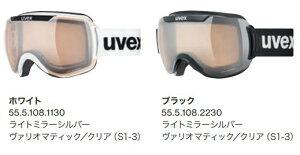 20-21 uvex ウベックス ダウンヒル2000VLM 555108 スキー ゴーグル 調光ライトミラーレンズ UVEX downhill 2000 VLM*