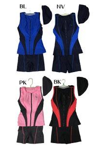 大特価 POLO ポロ フィットネス 水着 セパレート 205-143 スイムウェア キャップ付 上下セット レディース 女性用 帽子付 前開き*