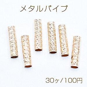 メタルパイプ 直パイプ 4×15mm デザインパイプ ゴールド【30ヶ】