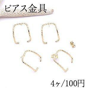 【Beads & Parts 即日発送】ピアス金具 フープピアス 長方形 16×19mm ゴールド【4ヶ】