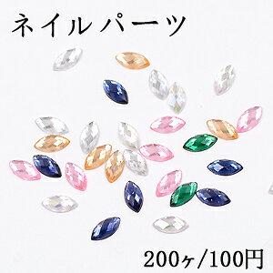 ネイルパーツ アクリルパーツ ホースアイカットB 5×10mm【200ヶ】
