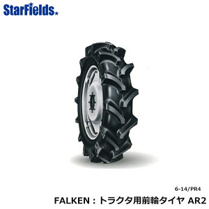 FALKEN ファルケン トラクター用前輪タイヤ 1本 AR2 6-14 / PR 4 ホイール無し【法人のみ購入可・代引不可】