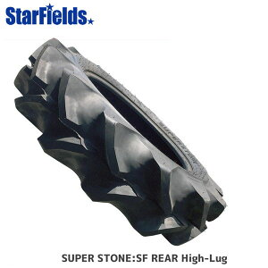 トラクター用後輪タイヤ SUPER STONE SF 8.3-20 4PR TT 1本 スーパーストーン (チューブ別売) メーカー直送【法人のみ購入可・代引不可】