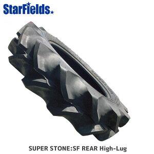 トラクター用後輪タイヤ SUPER STONE SF 9.5-24 4PR TT 1本 スーパーストーン (チューブ別売) メーカー直送【法人のみ購入可・代引不可】