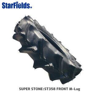 トラクター用前輪タイヤ SUPER STONE ST358 6-14 4PR TT 1本 スーパーストーン (チューブ別売) メーカー直送【法人のみ購入可・代引不可】