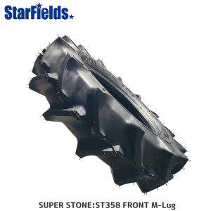 トラクター用前輪タイヤ SUPER STONE ST358 7-14 4PR TT 1本 スーパーストーン (チューブ別売) メーカー直送【法人のみ購入可・代引不可】