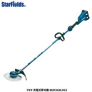 草刈機マキタ充電式刈払い機MUR368LDG2ループハンドル6.0Ah