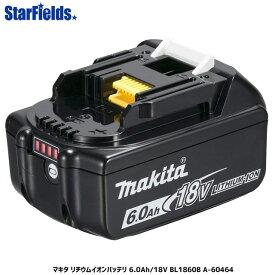 マキタ/ リチウムイオンバッテリー .BL1860B.(A-60464)18V