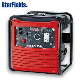 発電機 小型 家庭用 ホンダ EG25i インバーター HONDA 防災 オープンフレーム メーカー保証付
