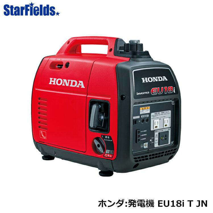 ホンダ インバーター発電機 EU18iT-JN 家庭用