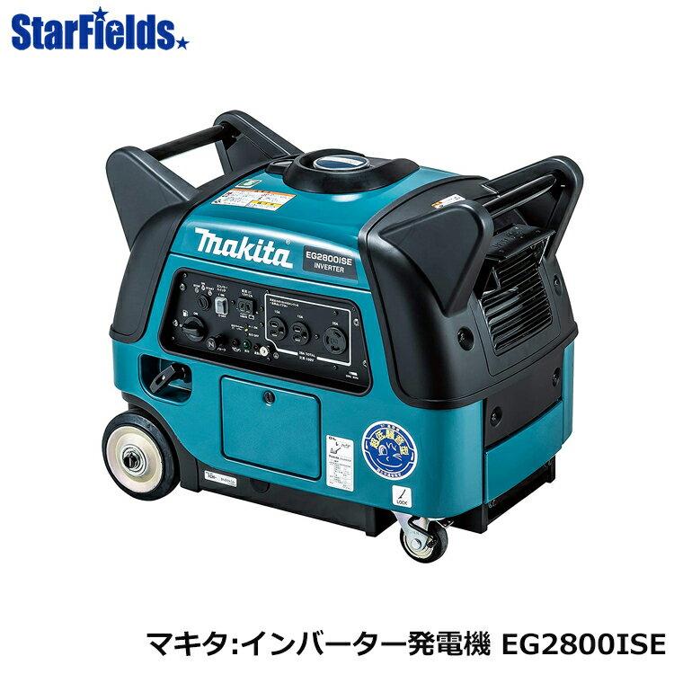 マキタ 発電機 インバーター発電機 EG2800ISE