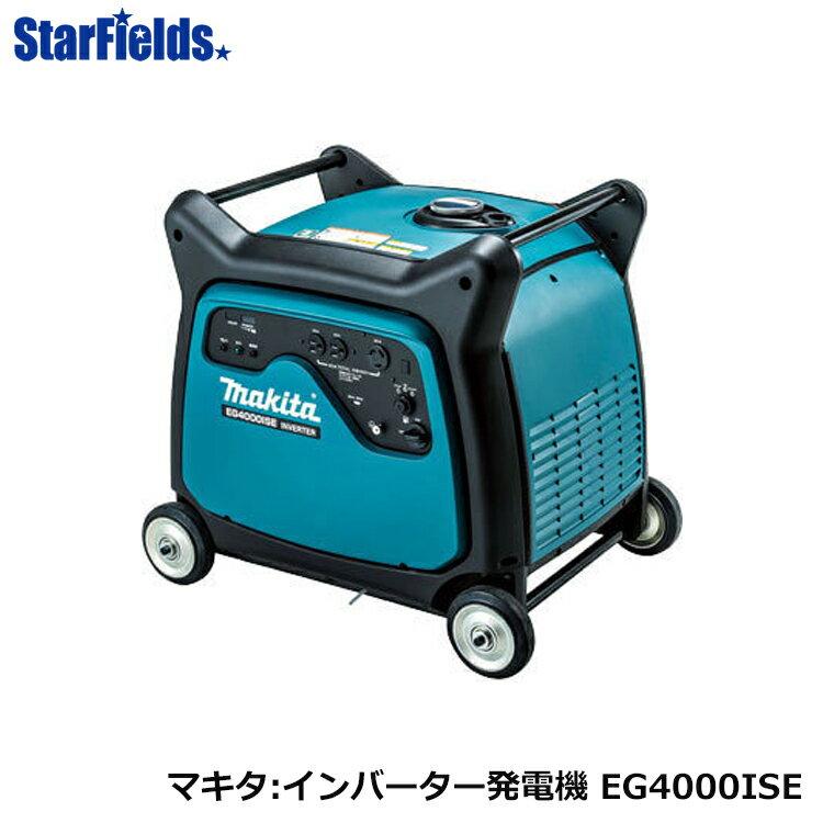 マキタ 発電機 インバーター発電機 EG4000ISE