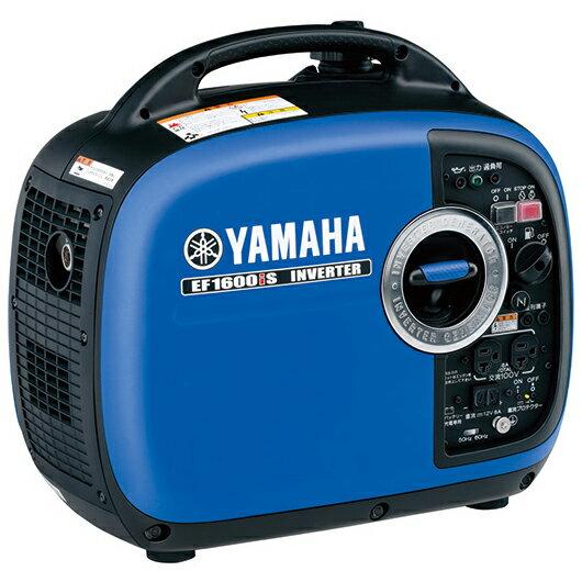 ヤマハ 発電機 インバーター発電機 EF1600iS