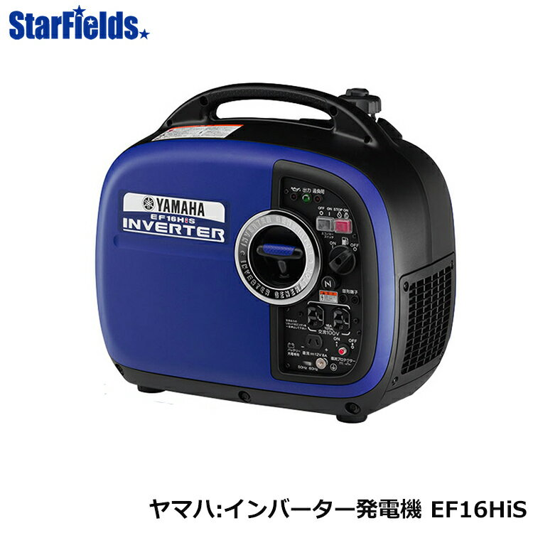 ヤマハ 発電機 インバーター発電機 EF16HiS 【オイル充填済み出荷】