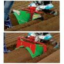 クボタ耕運機TMS30用 スーパーグリーンうね立て機[91223-40510] kubota耕耘機/アタッチメント/耕運機/耕うん機/家庭…