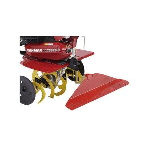 ヤンマー耕運機 整地板720MT(7S0015-61000) ミニ耕うん機 アタッチメント