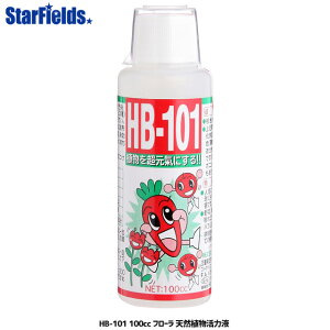 HB-101 100cc フローラ 天然植物活力液 メーカー直送・代引不可