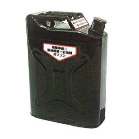 ホンダ除雪機 オプション ガソリン携行缶20L [10418] honda/送料無料