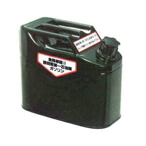 ホンダ除雪機 オプション ガソリン携行缶10L [11303] honda/送料無料