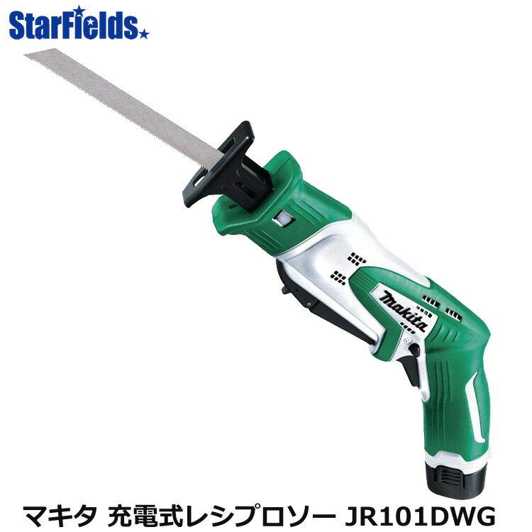 マキタ園芸工具 充電式レシプロソー JR101DWG makita送料無料