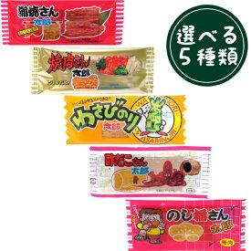 菓道 太郎シリーズ 5種類から 選べる 60枚 蒲焼 焼肉 わさびのり 酢だこ のし梅 景品 クーポン ポイント消化