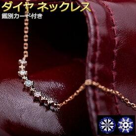 ダイヤモンド ネックレス 5粒 0.11ct K18 ピンクゴールド ハート&キューピット H&C Hカラー SIクラス GOOD 5石 ダイヤ5ストーン ペンダント 鑑別カード付き