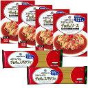 【名古屋名物】スパゲッティ・ハウス チャオ ご自宅用セットC (ソース2人前×4個、スパゲティ(麺)×2袋) ※ご自宅使い…