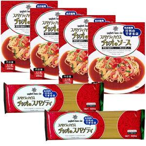 【名古屋名物】スパゲッティ・ハウス チャオ ご自宅用セットC (ソース2人前×4個、スパゲティ(麺)×2袋) ※ご自宅使い専用